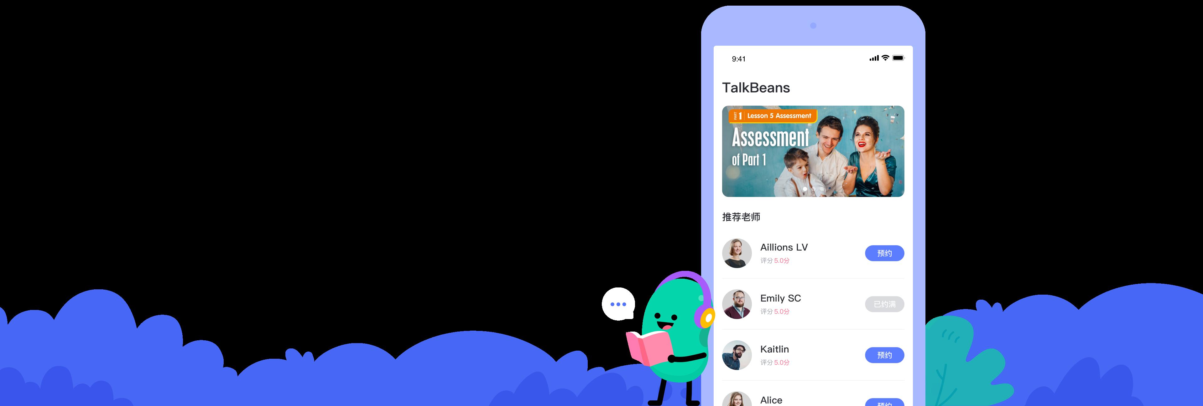 TalkBeans